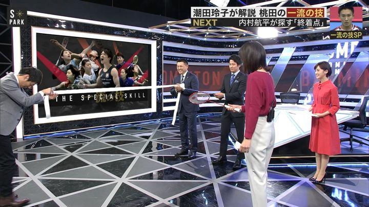 2018年12月02日宮司愛海の画像06枚目
