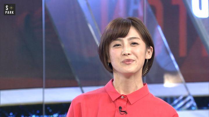 2018年12月02日宮司愛海の画像08枚目