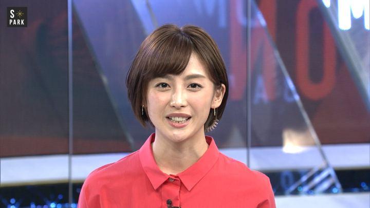 2018年12月02日宮司愛海の画像09枚目