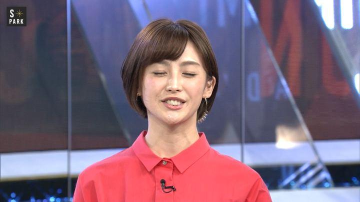 2018年12月02日宮司愛海の画像10枚目