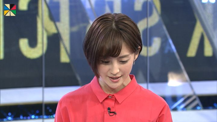 2018年12月02日宮司愛海の画像11枚目