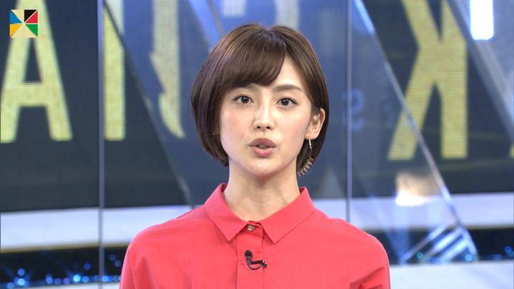 2018年12月02日宮司愛海の画像12枚目