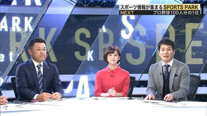2018年12月02日宮司愛海の画像13枚目