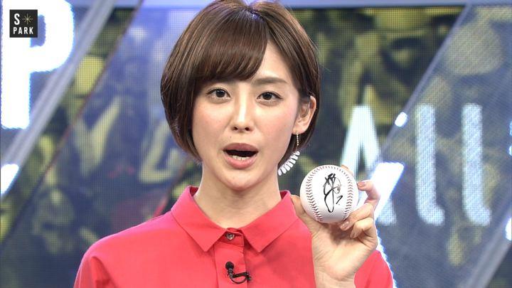 2018年12月02日宮司愛海の画像18枚目