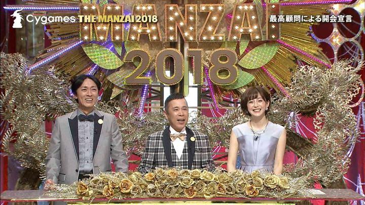 2018年12月09日宮司愛海の画像04枚目