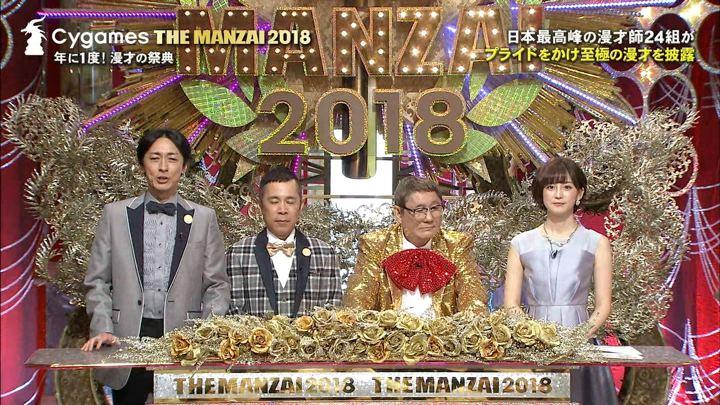 2018年12月09日宮司愛海の画像05枚目