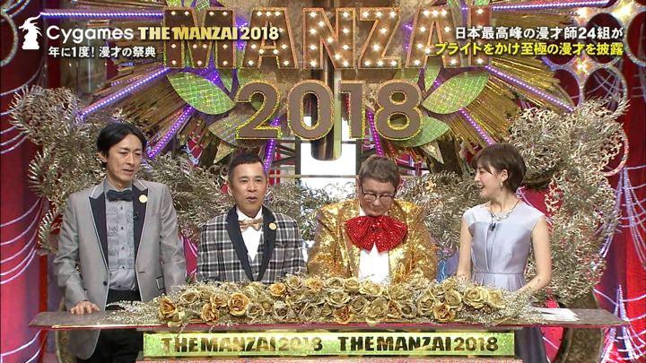 2018年12月09日宮司愛海の画像10枚目