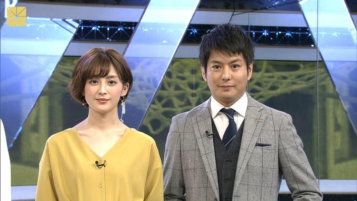 2018年12月09日宮司愛海の画像12枚目