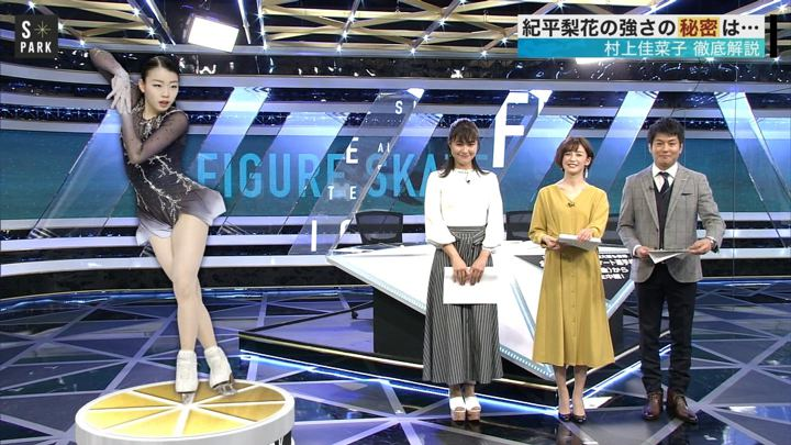 2018年12月09日宮司愛海の画像25枚目