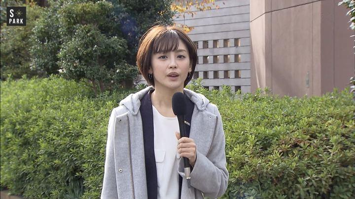 2018年12月09日宮司愛海の画像26枚目