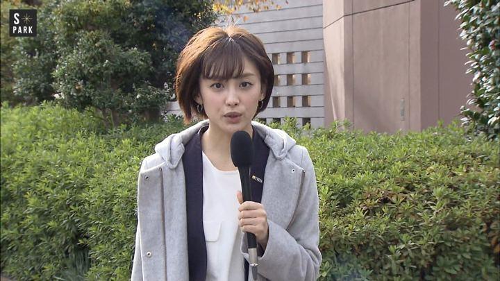 宮司愛海 S-PARK (2018年12月09日放送 23枚)