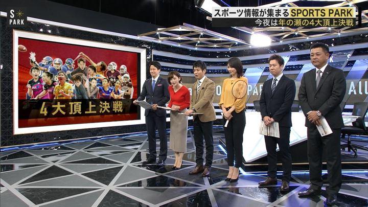 2018年12月16日宮司愛海の画像02枚目