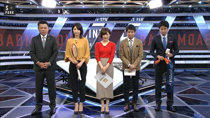 2018年12月16日宮司愛海の画像04枚目