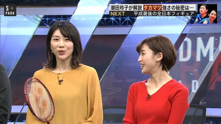 2018年12月16日宮司愛海の画像05枚目