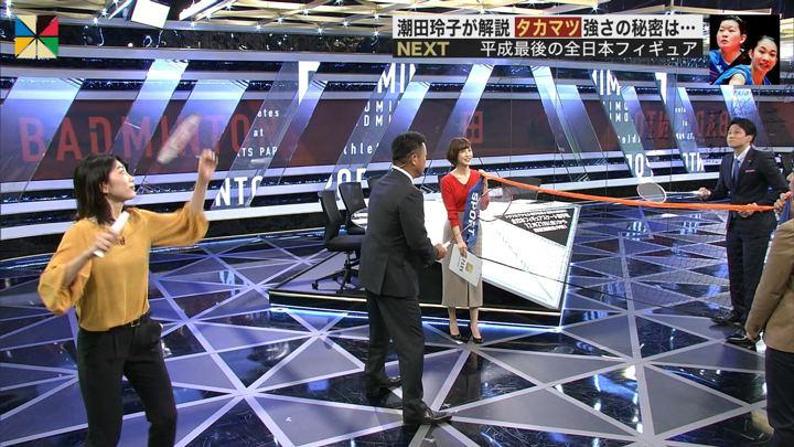 2018年12月16日宮司愛海の画像07枚目