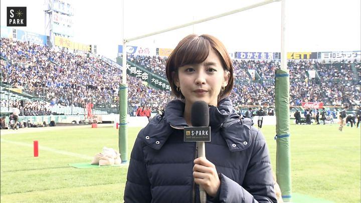 2018年12月16日宮司愛海の画像13枚目