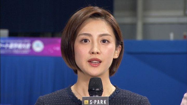 2018年12月23日宮司愛海の画像04枚目
