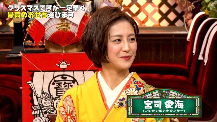 2018年12月24日宮司愛海の画像11枚目