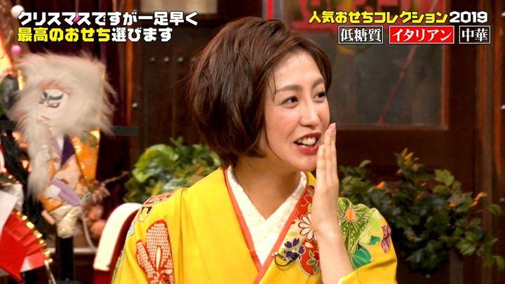 2018年12月24日宮司愛海の画像18枚目