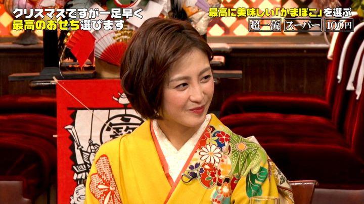 2018年12月24日宮司愛海の画像26枚目