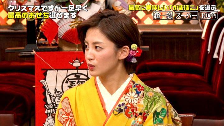 2018年12月24日宮司愛海の画像27枚目