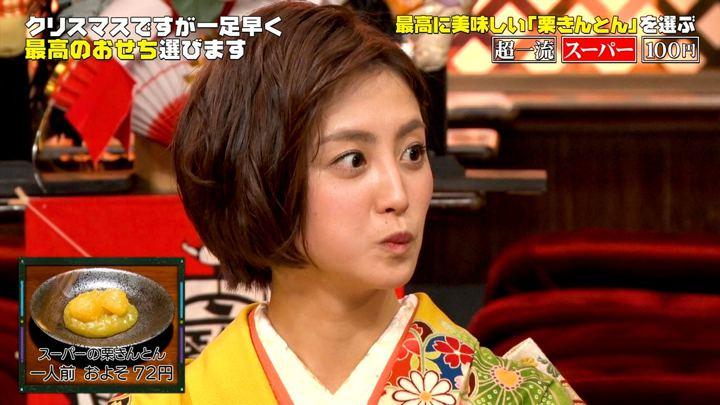 2018年12月24日宮司愛海の画像34枚目