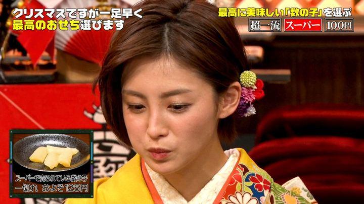 2018年12月24日宮司愛海の画像45枚目