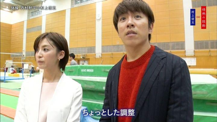 2018年12月30日宮司愛海の画像06枚目