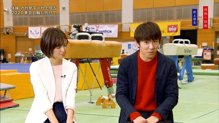 2018年12月30日宮司愛海の画像16枚目