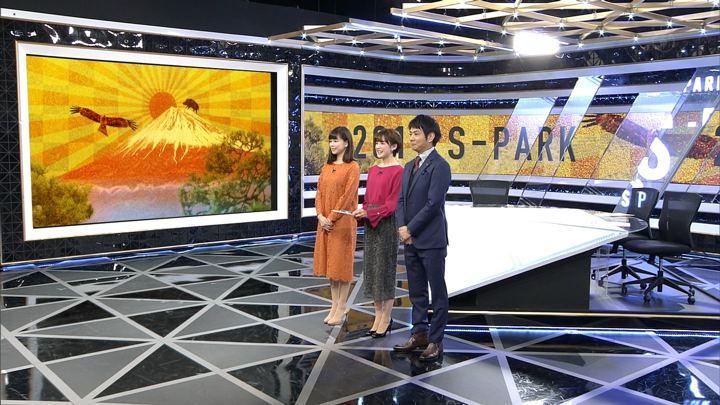 2019年01月05日宮司愛海の画像01枚目