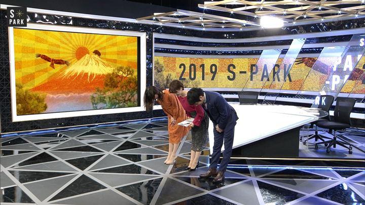 2019年01月05日宮司愛海の画像02枚目