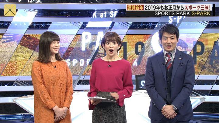 2019年01月05日宮司愛海の画像05枚目