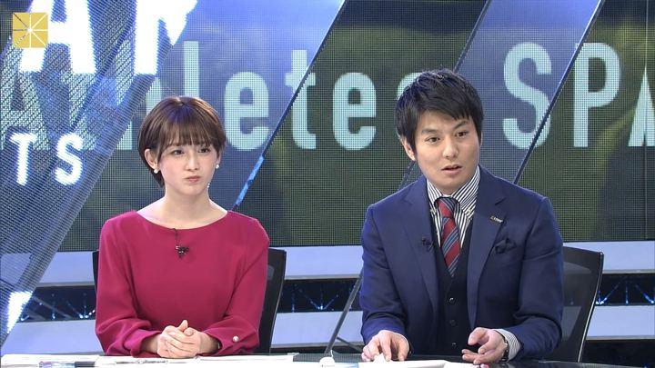 2019年01月05日宮司愛海の画像08枚目
