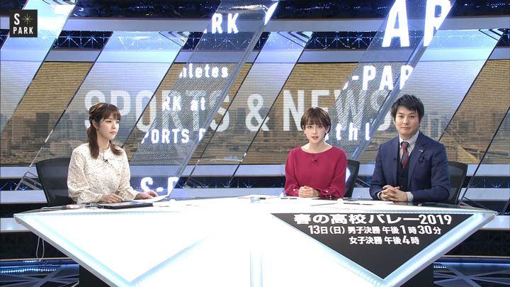 2019年01月05日宮司愛海の画像10枚目