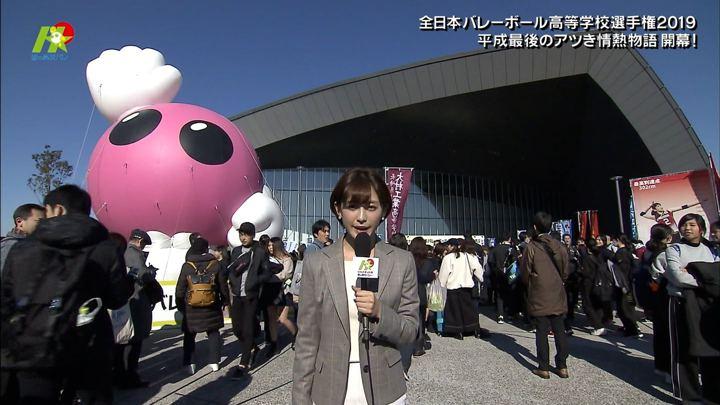 2019年01月05日宮司愛海の画像12枚目