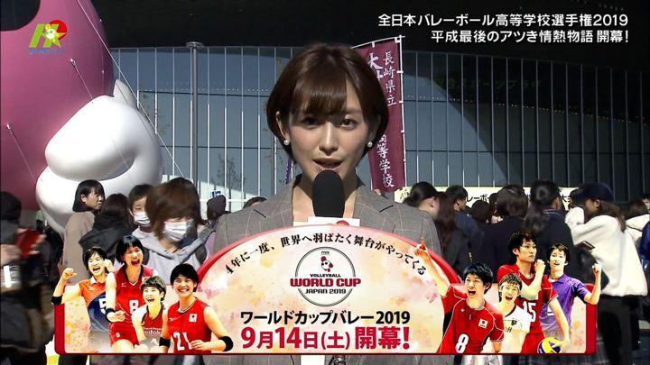 2019年01月05日宮司愛海の画像13枚目