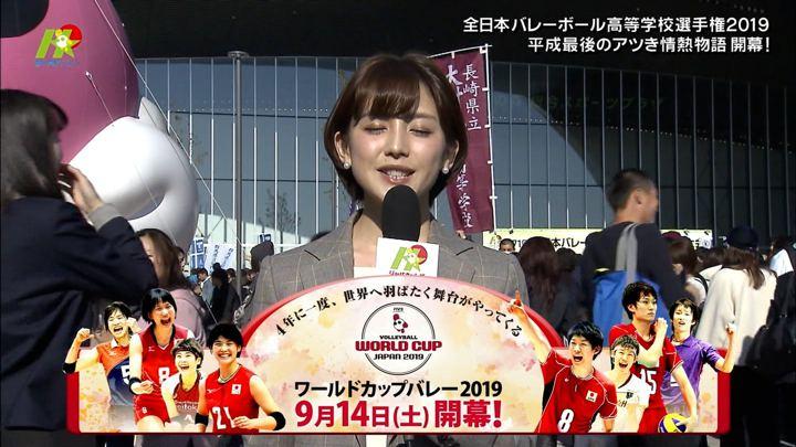 2019年01月05日宮司愛海の画像14枚目