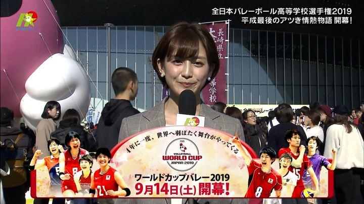 2019年01月05日宮司愛海の画像15枚目