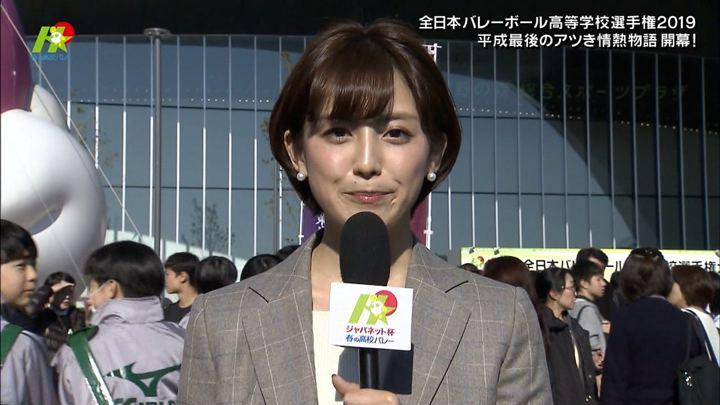 2019年01月05日宮司愛海の画像16枚目