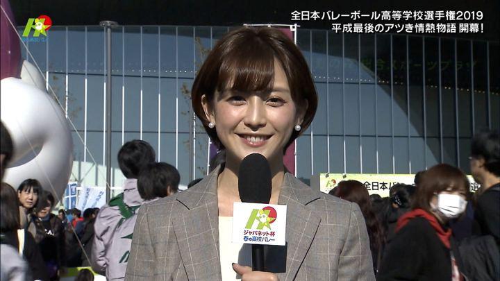 2019年01月05日宮司愛海の画像19枚目