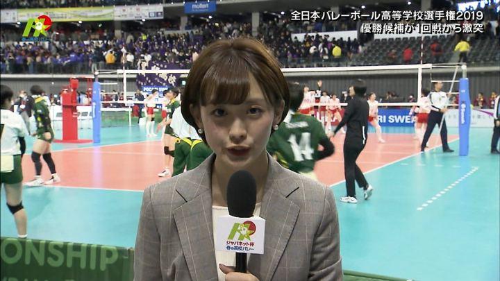 2019年01月05日宮司愛海の画像21枚目