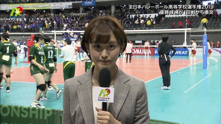 2019年01月05日宮司愛海の画像23枚目