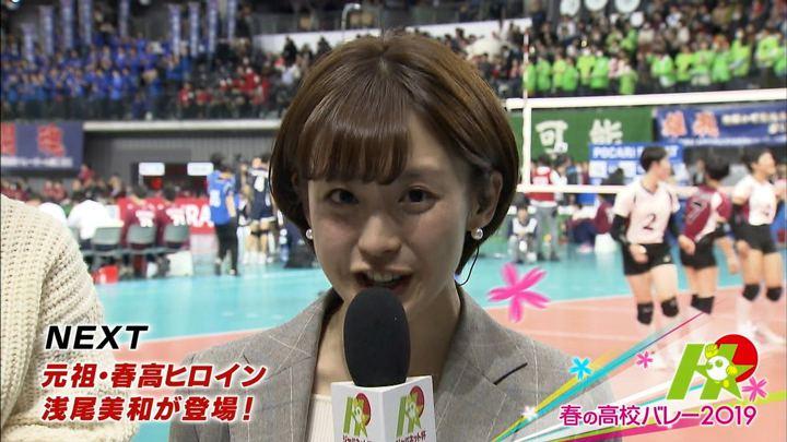 2019年01月05日宮司愛海の画像26枚目