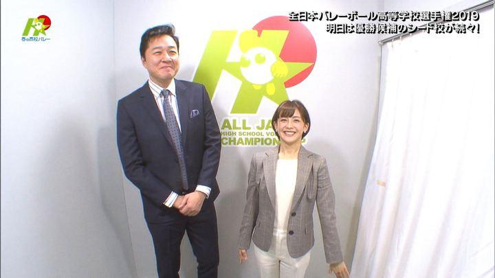 2019年01月05日宮司愛海の画像33枚目