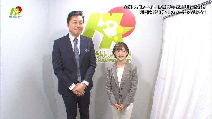2019年01月05日宮司愛海の画像34枚目