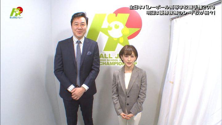 2019年01月05日宮司愛海の画像36枚目