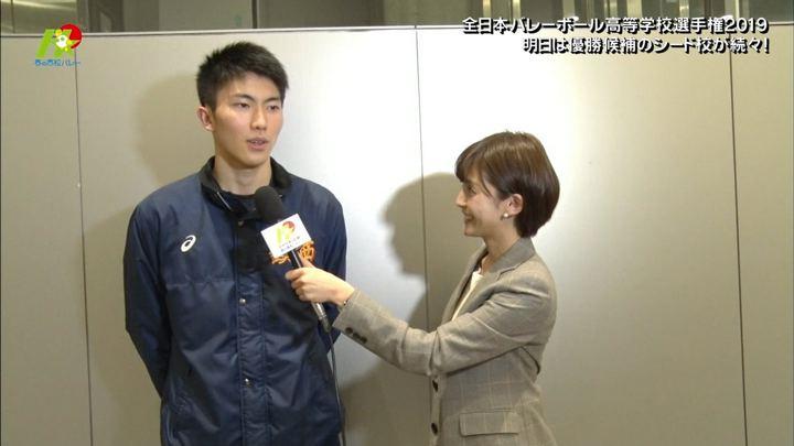 2019年01月05日宮司愛海の画像37枚目
