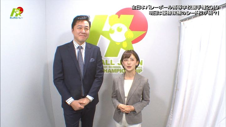 2019年01月05日宮司愛海の画像38枚目
