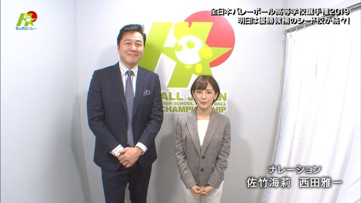 2019年01月05日宮司愛海の画像39枚目