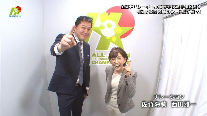 2019年01月05日宮司愛海の画像40枚目